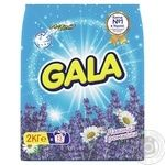 Powder detergent Gala with chamomile for washing 2000g