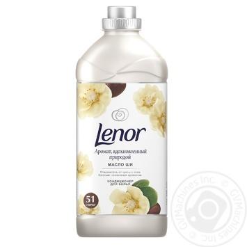 Rinser Lenor shea butter for washing 1785ml