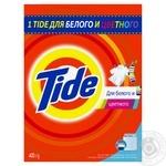 Стиральный порошок Tide Для белого и цветного для ручной стирки 400г
