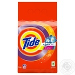 Powder detergent Tide for washing
