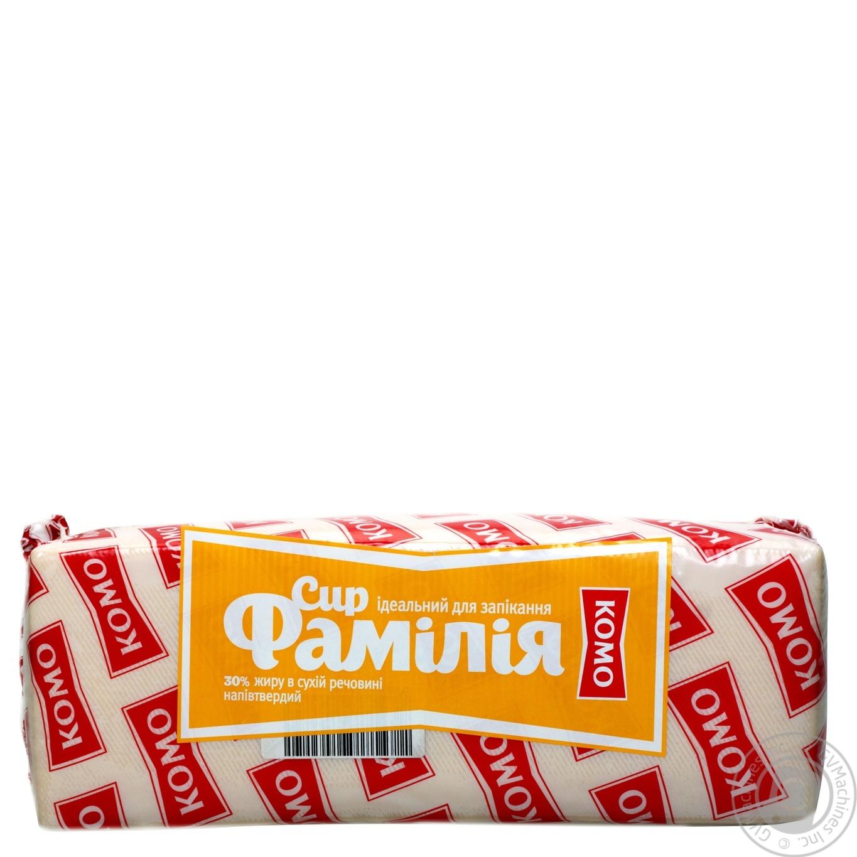 КОМО СИР ФАМІЛІЯ → Молочное и яйца → Сыр → Полутвердый сыр ... e33341e2b5d