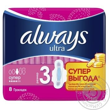 Pads Always Ultra Super Plus 8pcs - buy, prices for Novus - image 1
