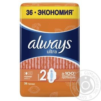 Гигиенические прокладки Always Ultra Normal 36шт - купить, цены на Novus - фото 1