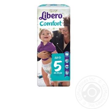 Подгузники Libero Comfort 5 10-14кг 50шт/уп