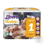 Libero Newborn 1 Baby Diapers 2-5kgs 28pcs