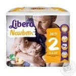 Libero Newborn 2 Baby Diapers 3-6kgs 36pcs