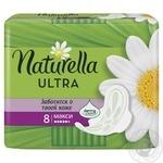 Гигиенические прокладки Naturella Ultra Camomile Maxi 8шт