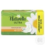 Гигиенические прокладки Naturella Ultra Normal 40шт