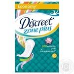 Щоденні прокладки Discreet Deo Water Lily Plus 50шт