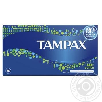 Тампони Tampax Super Duo з аплікатором 16шт