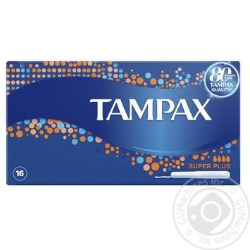 Тампоны Tampax Super Plus с апликатором 16шт - купить, цены на Фуршет - фото 1