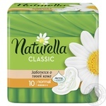 Pads Naturella Classic Camomile Normal 10pcs