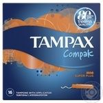 Тампоны Tampax Compak Super Plus 16шт