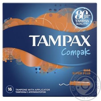 Тампоны Tampax Compak Super Plus 16шт