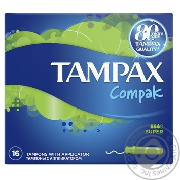 Tampax Compak Super Economy Tampons 16pcs - buy, prices for MegaMarket - image 2