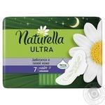 Гигиенические прокладки Naturella Ultra Camomile Night 7шт