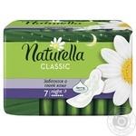 Гигиенические прокладки Naturella Classic Camomile Night 7шт