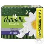 Гигиенические прокладки Naturella Classic Camomile Night 14шт