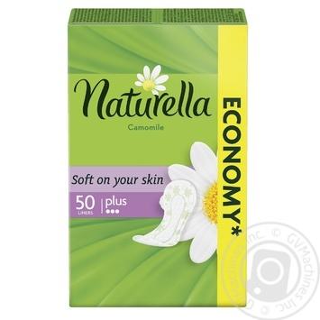 Щоденні прокладки Naturella Comfort Plus Сamomile 50шт