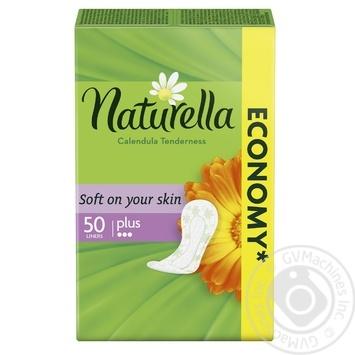 Ежедневные прокладки Naturella Calendula Comfort Plus 50шт