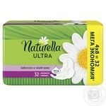 Гигиенические прокладки Naturella Ultra Camomile Maxi Quatro 32шт