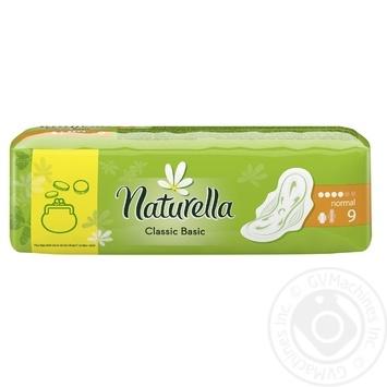 Гигиенические прокладки Naturella Classic Basic Normal c крылышками 9шт