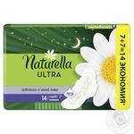 Гигиенические прокладки Naturella Ultra Camomile Night 14шт