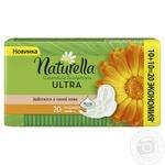Гигиенические прокладки Naturella Ultra Calendula Normal 20шт