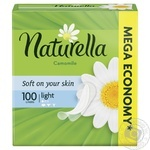 Liners Naturella Camomile Light 100pcs