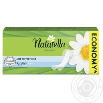 Прокладки ежедневные гигиенические Naturella Camomile 34шт