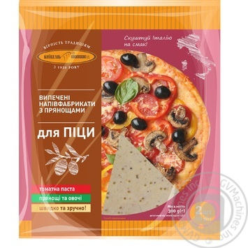 Cakes Kyivkhlib with spicinesses for a pizza 300g - buy, prices for Novus - image 1