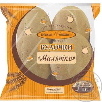 Булочки КиевХлеб Малятко 5шт, 250г - купить, цены на Фуршет - фото 1