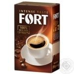 Fort ground coffee 250g
