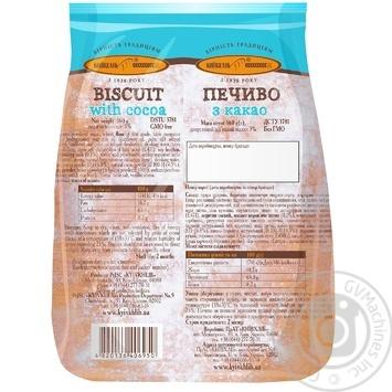 Печиво Київхліб З какао 360г - купити, ціни на Фуршет - фото 2