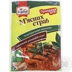 Приправа для м'ясних блюд Караван 30г