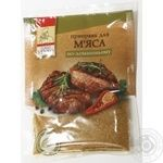 Spices Lugo venko homemade for meat 30g