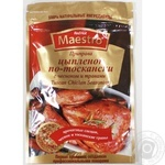 Spices Red hot maestro chicken with garlic tuscany 25g