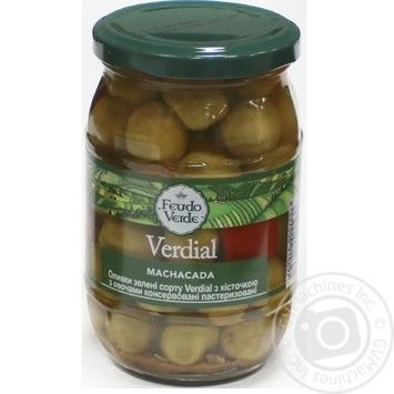 olive Feudo verde with vegetables green with bone 360g