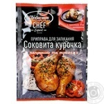 Spices Lyubystok with paprika for chicken 30g