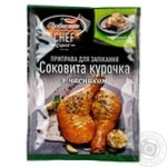Spices Lyubystok with garlic for chicken 30g