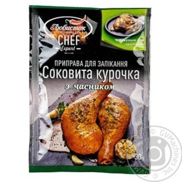 Spices Lyubystok with garlic for chicken 30g