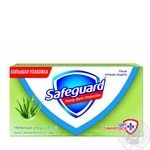 Safeguard Aloe Antibacterial Soap 125g