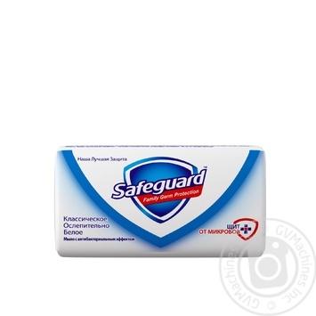 Мило туалетне Safeguard Класичне Сліпуче біле 90г - купити, ціни на МегаМаркет - фото 1