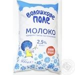 Milk Voloshkove pole pasteurized 2.5% 900g