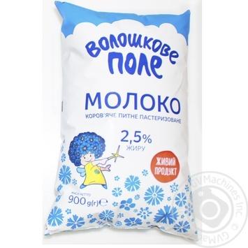 Молоко Волошкове поле пастеризованное 2,5% 900г