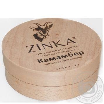 Сир Zinka козиний камамбер 50%