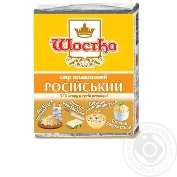 Сыр Шостка Российский плавленый 37% 90г
