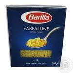 Макароны Barilla фарфалине 275г