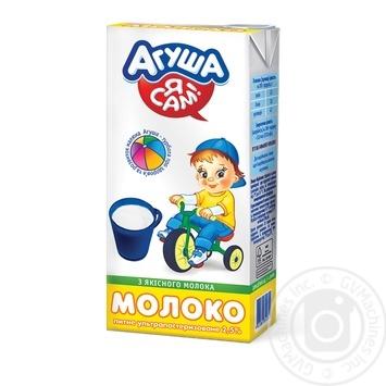 Молоко Агуша Я сам! ультрапастеризованное 2.5% для детей от 3 лет 950г