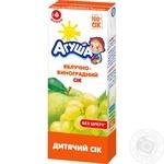 Сок Агуша яблоко-виноград осветленный 0% 200мл